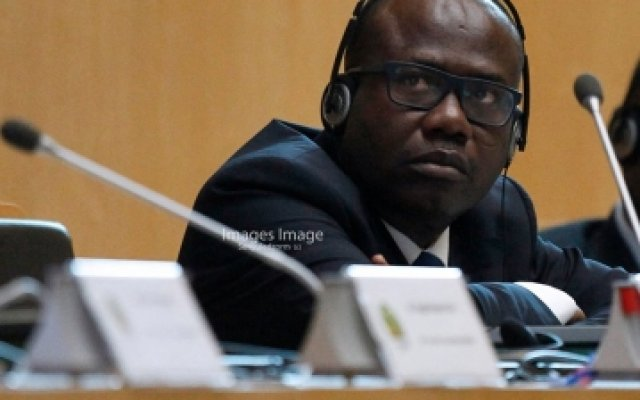 Photo of Nyantakyi Hearing July 4