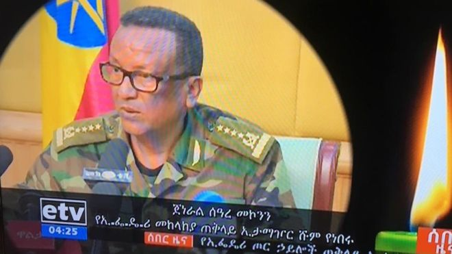 Photo of Ethiopia: Army Chief Shot Dead