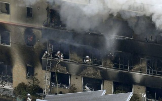 Photo of Suspected Arson At Japan Anime Studio Kills 23