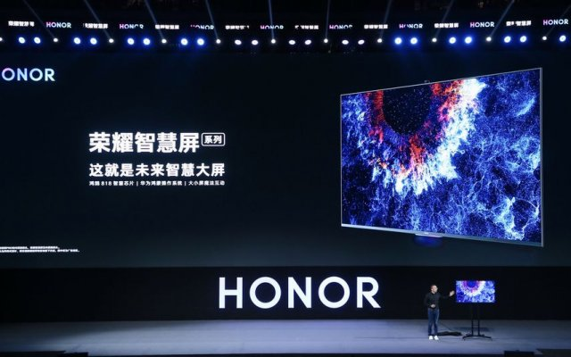 Photo of Huawei's First Harmonyos Device Is A Smart TV