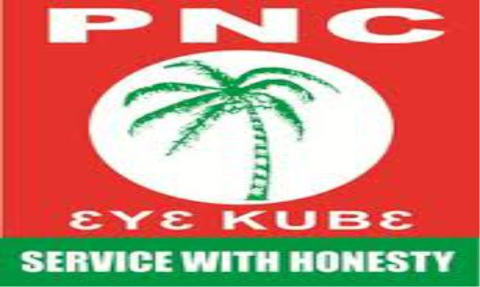 Photo of We Are Not Investigating Any Party Funds Transfer…PNC