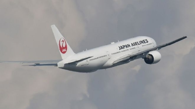 Photo of No More 'Ladies And Gentlemen' On Japan Airlines Flights
