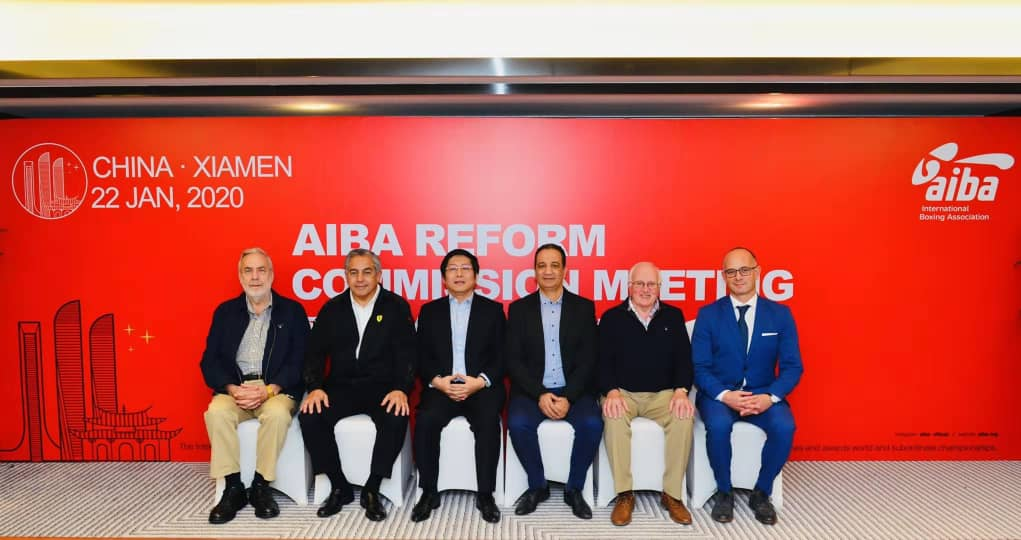 Photo of AIBA Executive Committee To Discuss Holding Virtual Congress To Elect New President