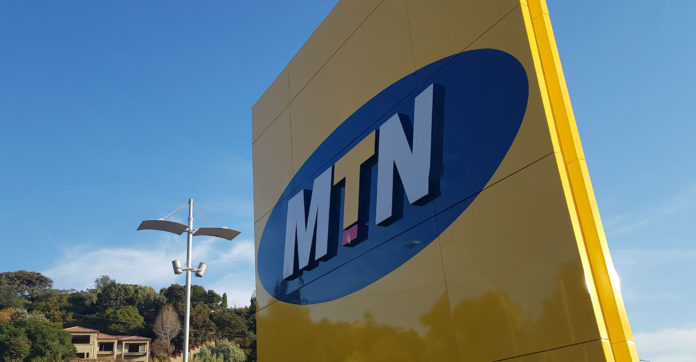 Photo of MTN Sells Shares In Jumia For $142m